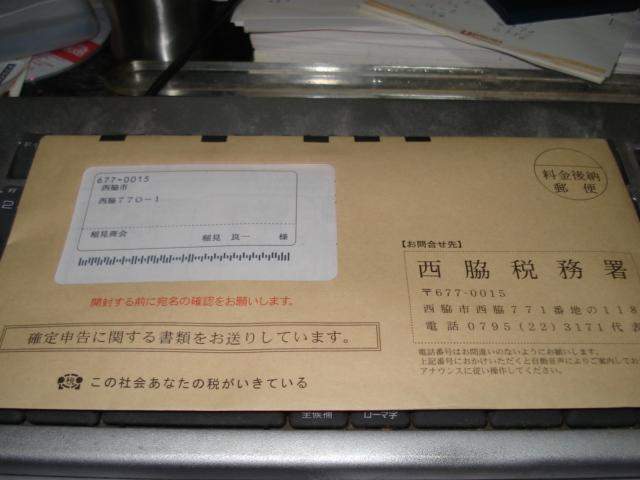 DSC05136.JPG